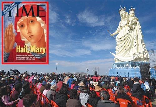 Đức MARIA trong các tôn giáo khác